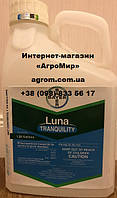 Фунгицид Луна Транквилити (Luna Tranquility), 5 л