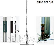 Антенна SIRIO GPE 5/8 (27 MHz)