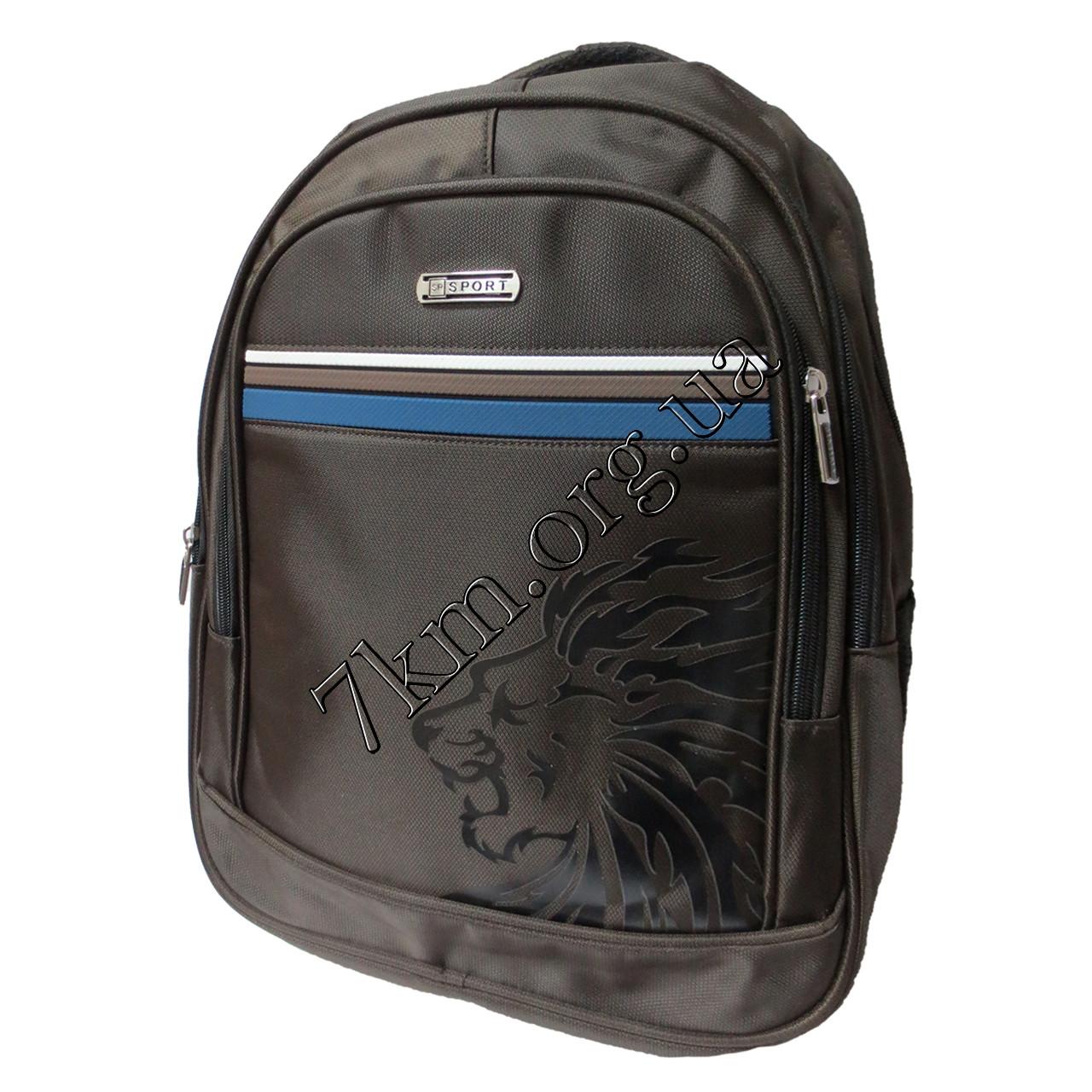 """Школьный рюкзак для мальчиков """"Лев"""" коричневый (45x30 см.) 881013"""