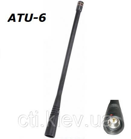 Антенна Vertex ATU-6, UHF