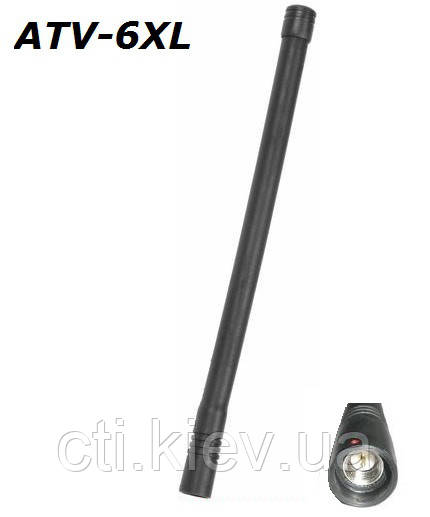 Антенна Vertex ATV-6XL, VHF