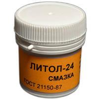 Смазка Литол 24 (35 г.), фото 1
