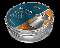 Пули пневматические H&N Terminator 0,47 гр (400 шт)