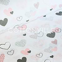 Поплин Сердечки серо-розовые