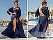 Парео пляжное длинное шелк Армани 42-48,50-56, фото 3