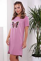 Летнее прямое платье-футболка асимметричное с разрезами по бокам и бабочкой цвет фрез