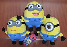 Мягкая плюшевая игрушка Миньйон (Миньон) 40 см (Боб), фото 3