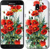 """Чехол на Samsung Galaxy J5 J530 (2017) Маки """"523c-795-601"""""""