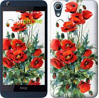 """Чехол на HTC Desire 626G Маки """"523c-144-601"""""""