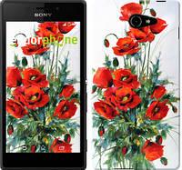 """Чехол на Sony Xperia M2 Aqua Маки """"523u-405-601"""""""