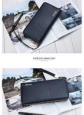 Мужской стильный портмоне клатч  PIDANLU PDL синего цвета, фото 2