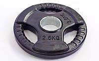 Блины (диски) обрезиненные с тройным хватом и металлической втулкой TA-5706- 2,5