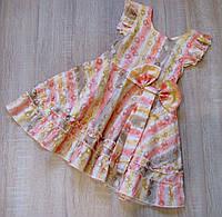 Детское летнее платье р.104-128 Эмилия, фото 1