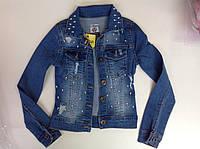 Стильная джинсовая куртка