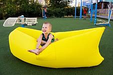 Самонадувной диван - шезлонг Lamzac Hangout (Кресло Матрас Ламзак Хенгаут желтый высочайшего качества), фото 2