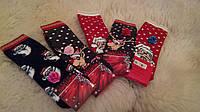 Носочки новогодние набор