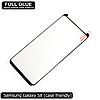 Защитное стекло Full Glue Samsung Galaxy S8 Case Friendly (Black) - 5D Полная поклейка