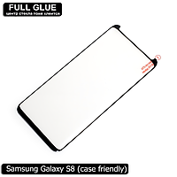 Защитное стекло Full Glue Samsung Galaxy S8 Case Friendly (Black) - 5D Полная поклейка, фото 1