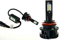 Светодиодная лампа Cyclon LED H11 5000K 4000Lm CSP type 15