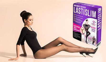 Женские сверхпрочные нервущиеся колготки ElaSlim (Эласлим) антизатяжки с компрессией  130  ден телесные, фото 2