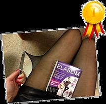 Женские сверхпрочные нервущиеся колготки ElaSlim (Эласлим) c компрессионным эффектом  40  ден телесные, фото 2