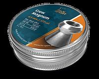 Пули пневматические H&N Crow Magnum 0,57 гр (500 шт)