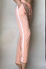 Женские летние штаны N°15 П, фото 3