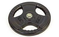 Блины (диски) обрезиненные с тройным хватом и металлической втулкой d-52мм TA-8122-10