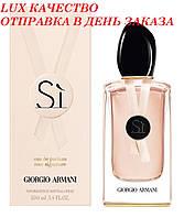 Туалетная вода для женщин Giorgio Armani Si Rose Signature Eau De Parfum 100 мл, фото 1