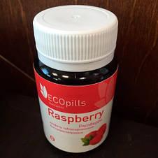 Средство для похудения - Eco Pills Raspberry , фото 2
