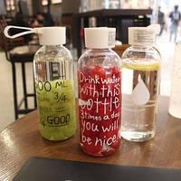 Бутылочка для напитков New Bottle с разными надписями и шнурочком держателям 500 мл
