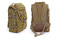 Рюкзак тактический штурмовой V-30л TY-9900-O