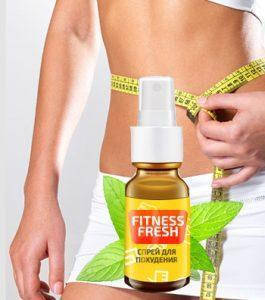 Fitness Fresh - Спрей средство для похудения (Фитнес Фреш), 30 мл, фото 3