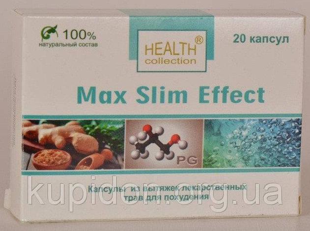 Max Slim Effect - капсулы для похудения от Health Collection (Макс Слим Эффект), 20 шт, фото 2