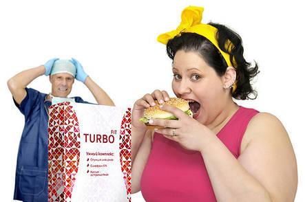 TurboFit - Комплекс для похудения (Турбофит), 7 пакетов по 3 грамма, фото 2