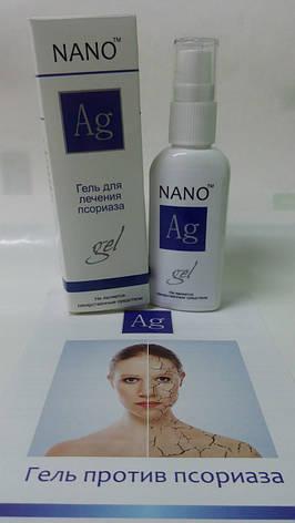 Ag Nano - Гель для лечения псориаза (Аг Нано), 50 мл, фото 2