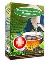 Волшебные листья Таиланда - напиток для здоровья и долголетия, 50 грамм, фото 2