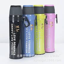 Термос спорт бутылка Love Romance Sport с чашкой и карабином 500 мл розовый, фото 2