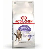 Сухой корм Royal Canin Sterilised Appetite Control для кошек, 2КГ