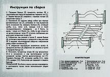 Кровать Диана 140*200 деревянные ножки (Металл дизайн), фото 3