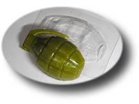 Форма пластиковая для мыла Лимонка