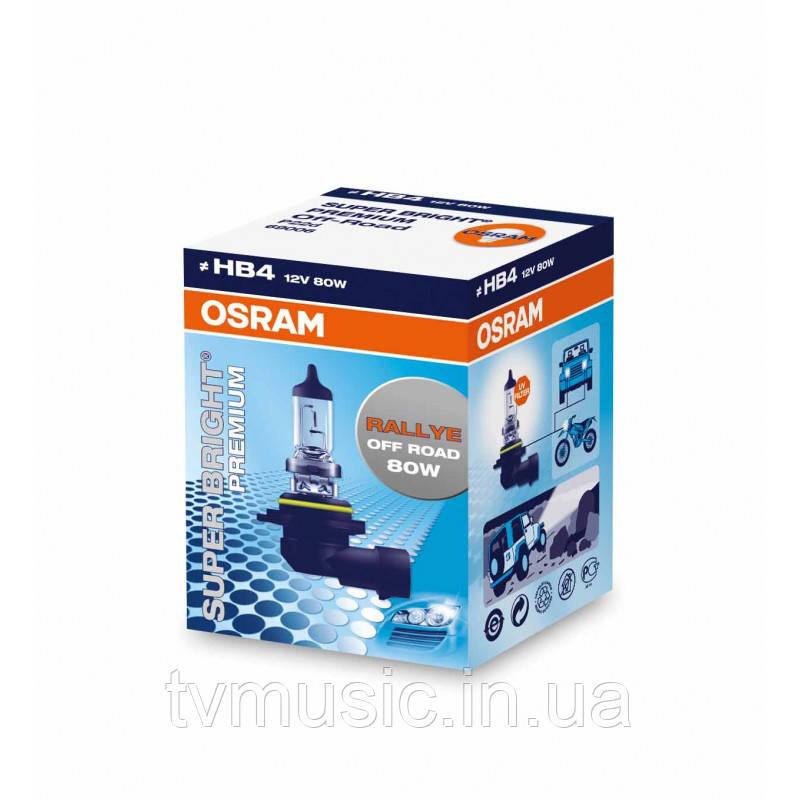 Автолампа Osram Super Bright Premium HB4 12V 80W (69006SBP)