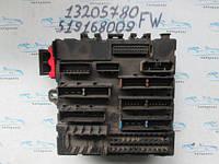 Блок управления BSI Vectra C 13205780, 519168009