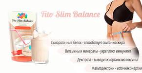 Коктейль для похудения Fito Slim Balance, фото 2