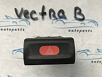 Кнопка аварийки Опель Вектра Б, opel Vectra B 90508256