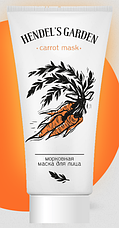 Морковная маска спрей для лечения проблемной кожи Carrot Mask , фото 2
