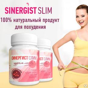 Sinergist Slim - Средство для похудения (Синергист Слим), 60 грамм, фото 2