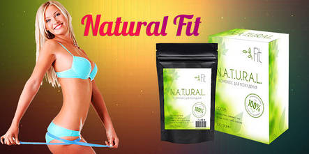 Natural Fit - комплекс для похудения / блокатор калорий (Нейчерал Фит), 100 грамм, фото 2