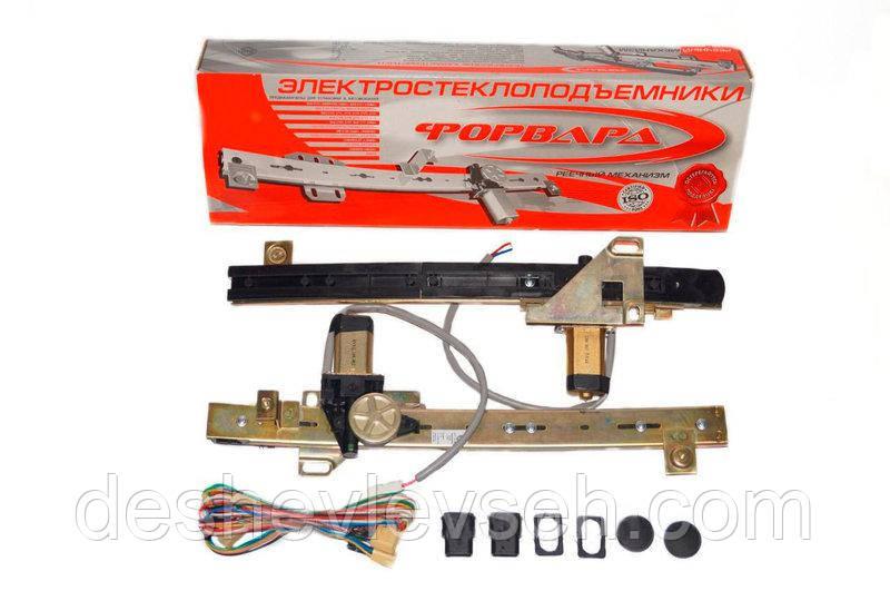 Стеклоподъемник ВАЗ-2108 Форвард электрореечные, (Форвард)