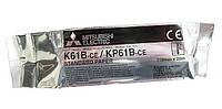 Бумага для принтеров УЗИ Mitsubishi K61B